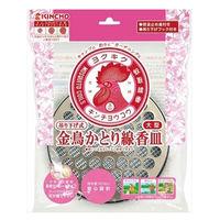 大日本除虫菊 金鳥大型吊り下げ式かとり線香皿S 4987115549913 1セット(5個)