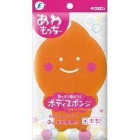 キクロン キクロンf あわもっちーボディスポンジ オレンジ 袋入 4548404200979 1セット(10個)(直送品)