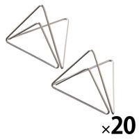 無印良品 ステンレスワイヤー カードスタンド・大・2個×20セット 82207552 良品計画