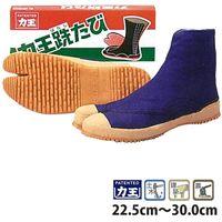 力王 跣たび 紺 5枚コハゼ 26cm H5(直送品)