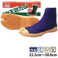 力王 跣たび 紺 5枚コハゼ 27cm H5(直送品)