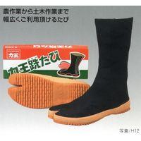 力王 跣たび 黒 12枚コハゼ 25.5cm H12(直送品)