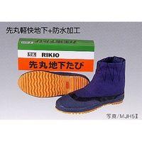 力王 先丸実用地下たび(細型) 5枚コハゼ 26cm MJH5 2(直送品)
