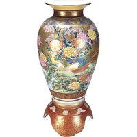 伊野正峰 九谷焼 22号花瓶 陶台付 本金牡丹花鳥(直送品)