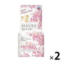 【数量限定】お部屋のスッキーリ! SAKURA(さくら) 春めきの香り 400ml 1セット(2個) アース製薬