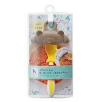マーナ ベビー 上手にすくえる ぱくぱくスプーン&キャッチャー クマ 離乳食 スプーン K715