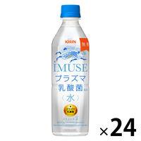 iMUSE 水 500ml 24本