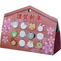 ヤマニパッケージ 十二支 絵馬 20-1617 1ケース(200:100枚クラフト包装)(直送品)