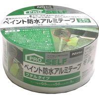 ペイント防水アルミテープ 50mm×5m J3304-10P 1セット(10巻) ニトムズ(直送品)