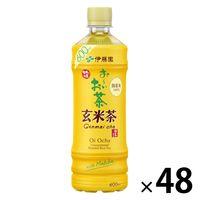 伊藤園 おーいお茶 玄米茶 炒りたての香り 525ml 1セット(48本)