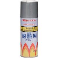 ニッペホームプロダクツ ニッぺ 耐熱用スプレー 300ml シルバー HWP005 1本(300mL) 818-0137(直送品)