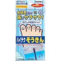 山崎産業 コンドル フローリングワイパー用ハイテクぞうきん 1箱(3枚入)(直送品)