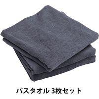 hiorie(ヒオリエ) 日本製 業務用 バスタオル 800匁 3枚 ブルーグレー(直送品)
