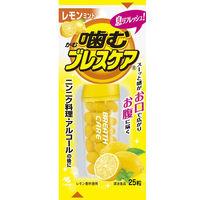 噛むブレスケア 息リフレッシュグミ レモンミント 25粒 小林製薬の画像