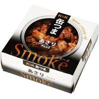 国分グループ本社 缶つまSmoke あさり 40G×12 4901592922144 1箱(12P入)(直送品)