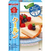 お菓子百科クールンレアチーズケーキ 110g×6 4902110369342 1箱(6P入) 日清フーズ(直送品)