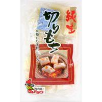 まるほ食品 マルホ 純生切餅(ワンパック) 1Kg×10 4976638333369 1箱(10P入)(直送品)