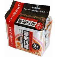 麺のスナオシ 醤油拉麺 袋 5食×6 4973288830972 1箱(6P入)(直送品)