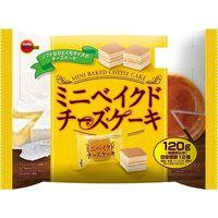 ブルボン ミニベイクドチーズケーキ 120g×12 4901360333608 1箱(12P入)(直送品)