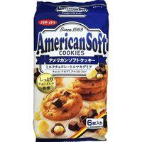 イトウ製菓 イトウ アメリカンソフトクッキー マカデミア 6枚×6 4901050111196 1箱(6P入)(直送品)