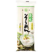 石丸製麺 讃岐そうめん 400g×20 4901166003040 1箱(20P入)(直送品)