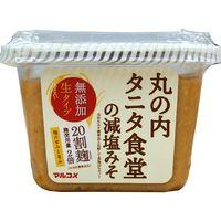マルコメ 丸の内タニタ食堂減塩生みそ 325g×10 4902713127950 1箱(10P入)(直送品)