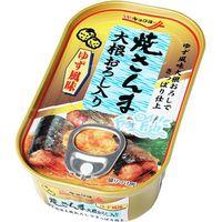 極洋 焼さんま大根おろし入ゆず風味 EO缶 K5A×30 4972195035098 1箱(30P入)(直送品)