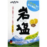 岩塩キャンデー レモン味 85g×6 4901650103171 1箱(6P入) 扇雀飴本舗(直送品)
