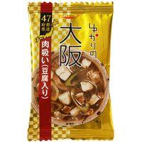 国分グループ本社 ゆかりの 大阪 肉吸い(豆腐入り) 1食用×8 4901592920508 1箱(8P入)(直送品)