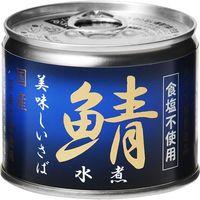 伊藤食品 美味しい鯖水煮 食塩不使用 190g×24 4953009113287 1箱(24P入)(直送品)