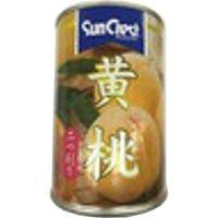 双日食料 サンクレスト 黄桃 425g×12 4975693500266 1箱(12P入)(直送品)