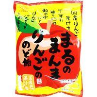 佐久間製菓 まるのまんまりんごののど飴 83g×6 4901630053304 1箱(6P入)(直送品)