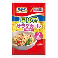 オーマイ 早ゆでサラダカールマカロニ 200g×12 4902170116542 1箱(12P入) 日本製粉(直送品)