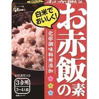 江崎グリコ グリコ お赤飯の素 200g×10 4901005232853 1箱(10P入)(直送品)