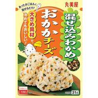 混ぜ込みわかめ おかかチーズ 31g×10 4902820112603 1箱(10P入) 丸美屋食品工業(直送品)