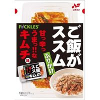 ニチフリ食品 ニチフリ ご飯がススムキムチ味 ふりかけ 20g×10 4902184054977 1箱(10P入)(直送品)