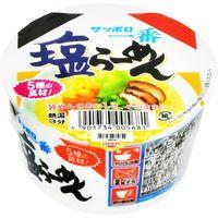 サンヨー食品 サッポロ一番 塩らーめん ミニどんぶり カップ 41g×12 4901734005681 1箱(12P入)(直送品)