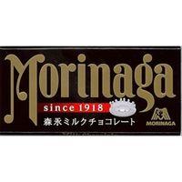 森永製菓 ミルクチョコレート 50g×10 4902888229589 1箱(10P入)(直送品)