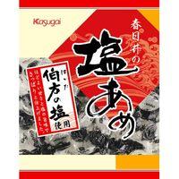春日井製菓 春日井 エコノミー 塩あめ 90g×12 4901326033740 1箱(12P入)(直送品)