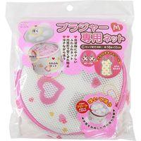 洗濯ネット ブラジャー専用 M LH041 5個 アイセン(直送品)