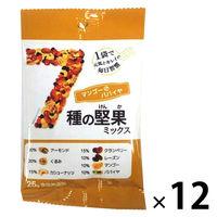 7種の堅果ミックス マンゴー&パパイヤ 12袋(22g) 3G CARE 栄養補助食品