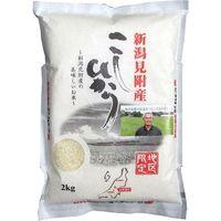 田中米穀 新潟見附産コシヒカリ 2kg 3201052 1袋(2kg)(直送品)