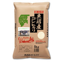 田中米穀 魚沼産コシヒカリ 30kg 8112416 1セット(5kg×6袋)(直送品)