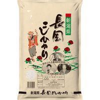 田中米穀 新潟長岡産コシヒカリ 30kg 8330226 1セット(5kg×6袋)(直送品)