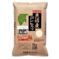 田中米穀 魚沼産コシヒカリ 10kg 8112412 1セット(5kg×2袋)(直送品)
