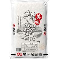 田中米穀 美味新潟米(新潟県産) 10kg 8401302 1セット(5kg×2袋)(直送品)