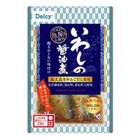 日本アクセス Delcy いわしの醤油煮 1個