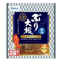 日本アクセス Delcy ぶり大根醤油 1個