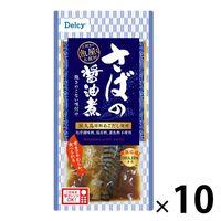 日本アクセス Delcy さばの醤油煮 10個