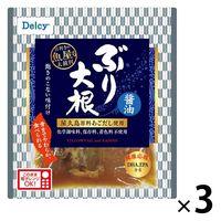 日本アクセス Delcy ぶり大根醤油 3個